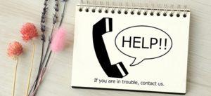 離婚電話相談